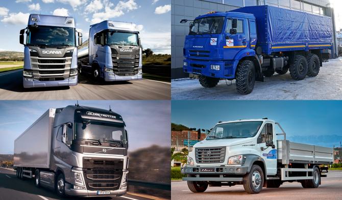 рынок грузовых авто