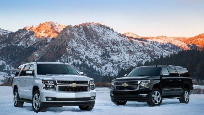 «Авилон» делает очень щедрое предложение на внедорожники Chevrolet Tahoe