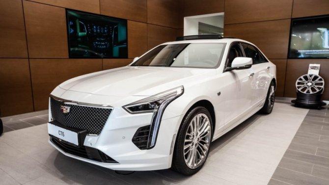 Последние седаны Cadillac в АВИЛОНе