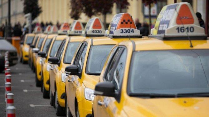 ВГосдуме предложили снизить число такси
