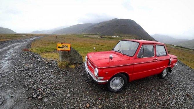 Двое челябинцев доехали до Исландии на старом