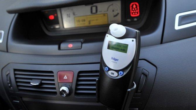 В Европе планируют оснастить автомобили алкотестерами