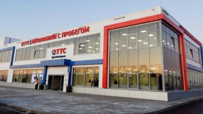 ВТатарстане открылся крупнейший вРоссии автомагазин с шоурумом на 2 тысячи автомобилей