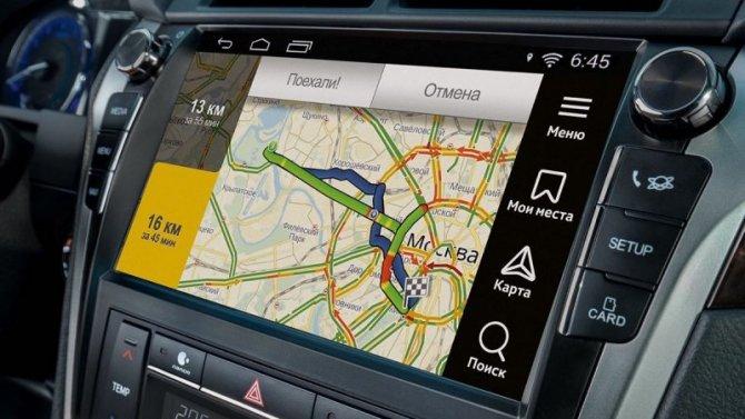 В «Яндексе» создали систему навигации для грузовиков