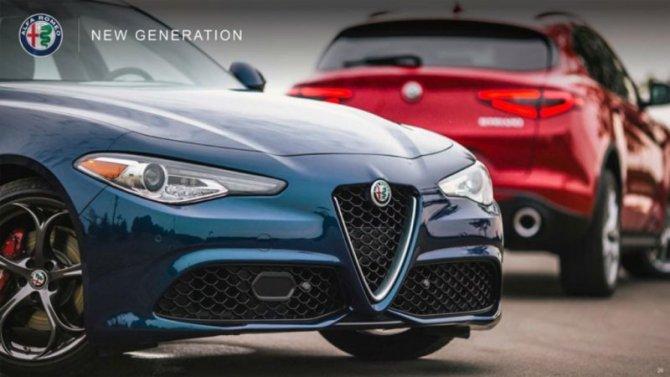 Alfa-Romeo может отказаться отвыпуска спорткаров
