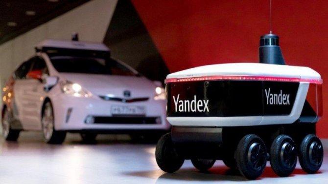 В «Яндексе» создали беспилотного робота-курьера