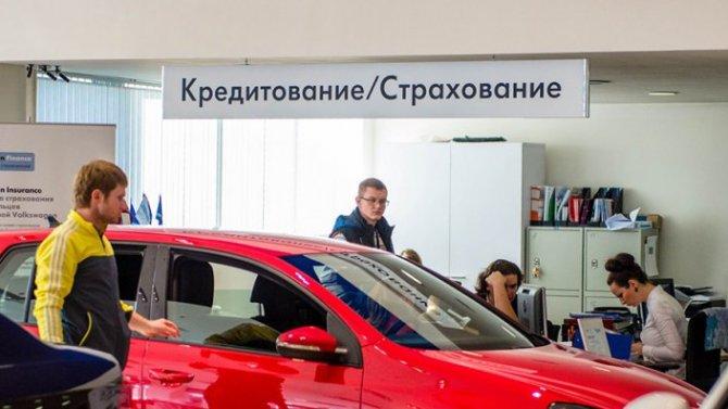 ВРоссии растут объёмы автокредитов