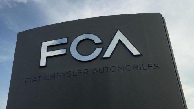 Концерн FCA запатентовал новый мотор