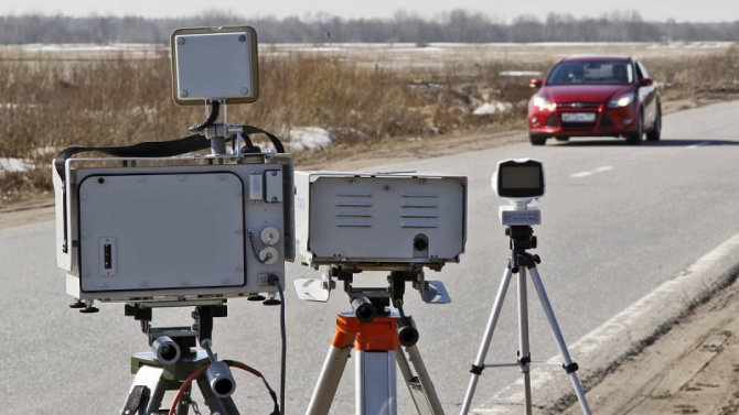 ВРоссии появятся новые дорожные знаки, предупреждающие о треногах