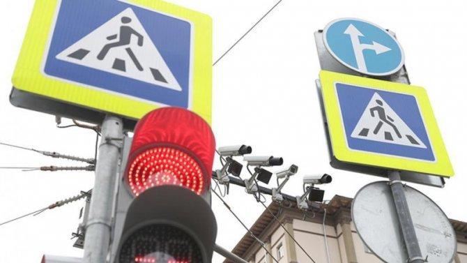 Правила дорожного движения нуждаются вкоррекции