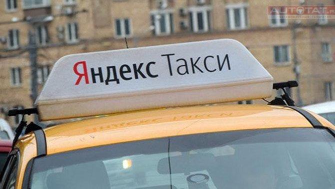 Казанские таксисты провели митинг против снижения тарифов