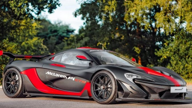 Болид McLaren P1 GTR получил гражданскую версию