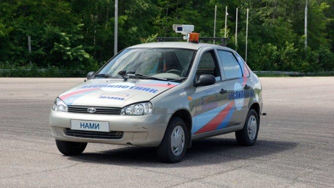 Беспилотные автомобили получат субсидии наиспытания