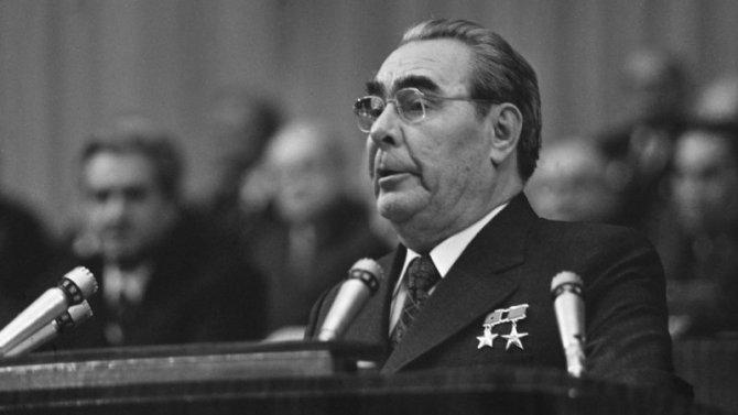 Нааукцион выставлены «права» Брежнева