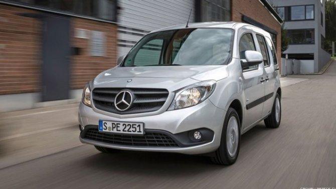 ВРоссии прекращены продажи Mercedes-Benz Citan
