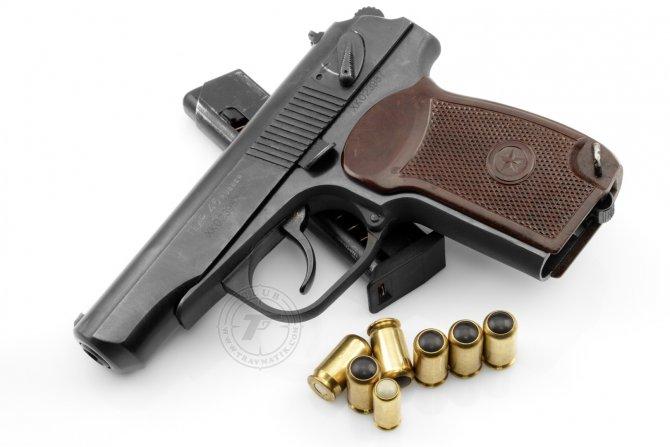 оружие 1