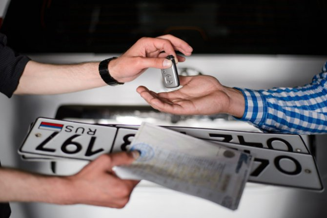регистрация 2