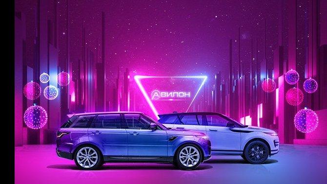 Грандиозный финал продаж: лучшие* предложения на Land Rover в «АВИЛОН»!  Радуем клиентов, поражаем конкурентов