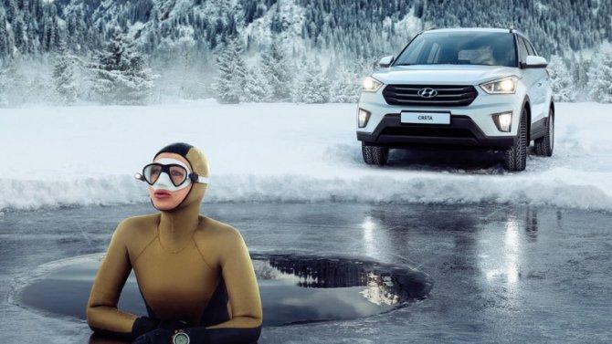 Все скидки на Hyundai CRETA исчезнут в новогоднюю ночь.