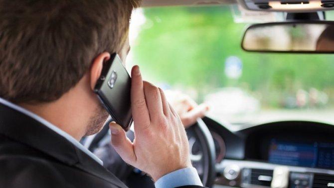 ВЯпонии ужесточили наказание зателефонные разговоры зарулём