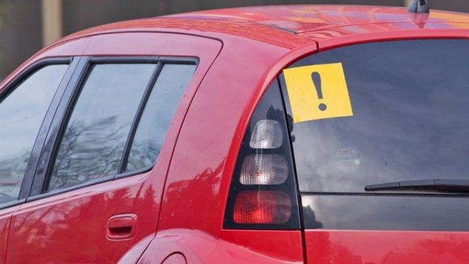 Начинающие водители стали чаще попадать вДТП