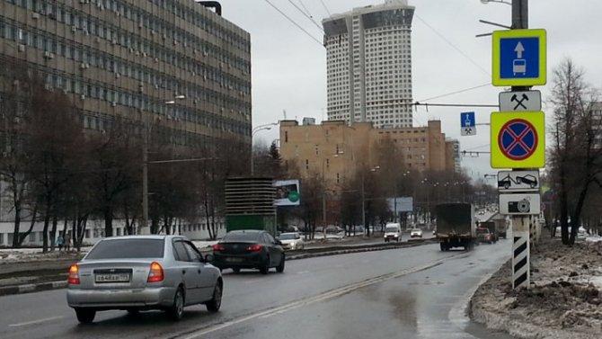 Вице-мэр Москвы счёл лишними таблички для обозначения дорожных камер