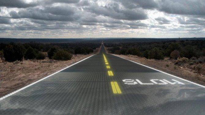 Солнечные батареи станут дорожным покрытием