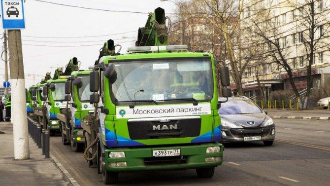 ВМоскве подорожает эвакуация автомобилей