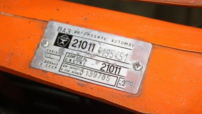 Российских автовладельцев обяжут за свой счет перебивать VIN-коды