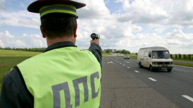 МВД неподдержало снижение порога превышения скорости