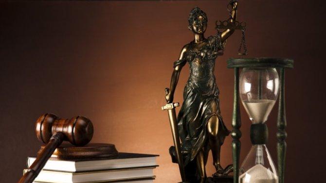 Верховный суд России отменил штраф запревышение средней скорости