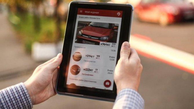 ВРоссии разработают мобильное приложение для фиксации нарушений ПДД, которое позволит получать бонусы