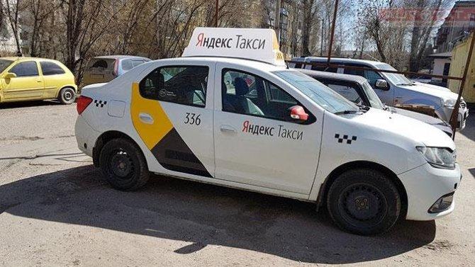 «Яндекс» ответил бастующим казанским таксистам