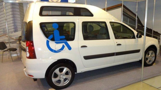 «АвтоВАЗ» получил ОТТС наLada Largus для инвалидов