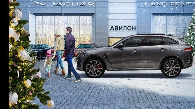 В «АВИЛОН» мы продлили цены 2019 года на 15 Jaguar в наличии