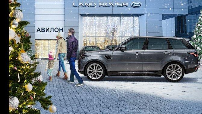 В «АВИЛОН» мы продлили цены 2019 года на 35 Land Rover в наличии