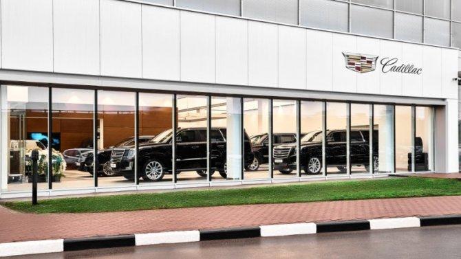 Авилон Cadillac Chevrolet  увеличил продажи на 20%.
