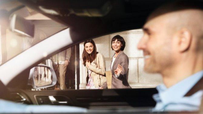 Хотите обменять автомобиль на новую ŠKODA?