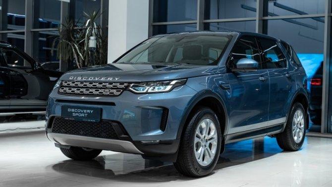 Новый Discovery Sport от 2 750 000 рублей в Авилон