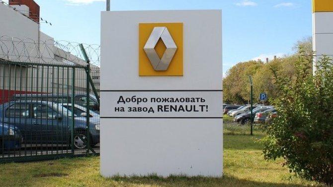 Московский завод Renault может переехать вТольятти