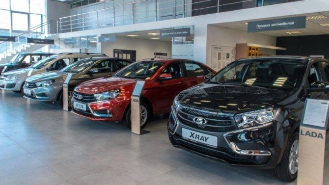 «АвтоВАЗ» объявил оскидках насвои автомобили