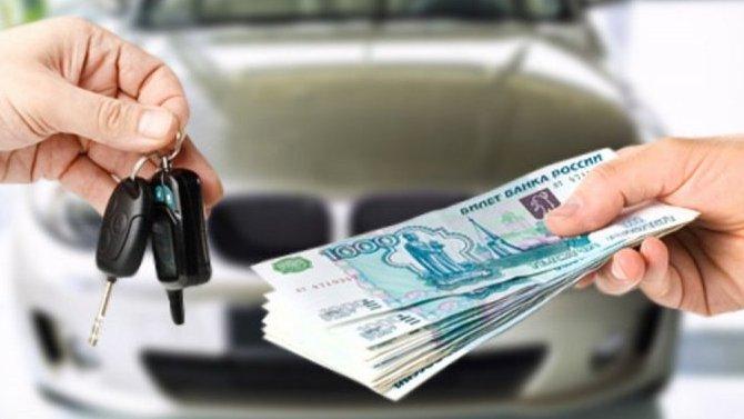 """Выкуп автомобилей в компании """"Авто-Сокол"""""""