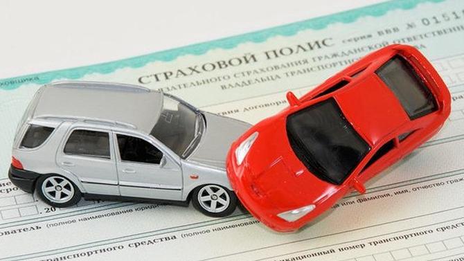Особенности автострахования ОСАГО