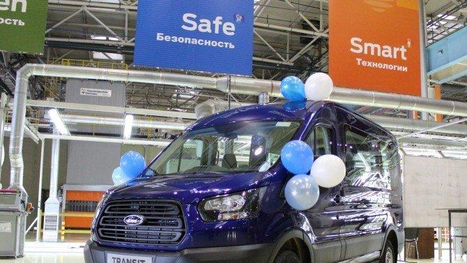 Ford Transit: небольшой юбилей производства вРоссии