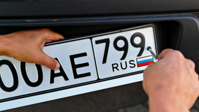Более 25000 автомобилей вРоссии получили виртуальную регистрацию