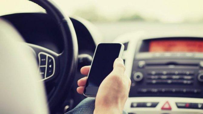 ВГосдуме предложили ввести новый штраф для водителей