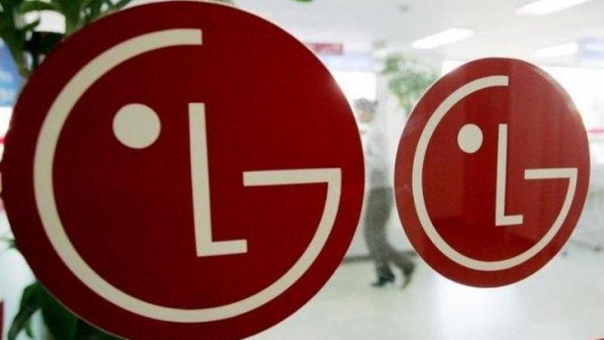 LGсоздаёт голосового ассистента для автомобилей