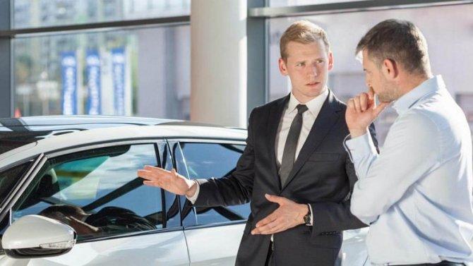 Дилеры начнут ставить автомобили научёт вфеврале