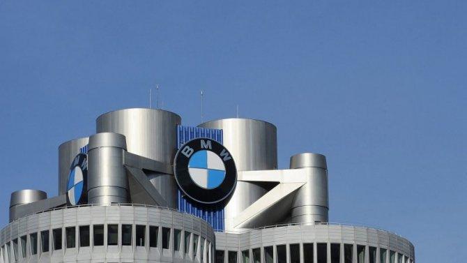 BMW не построит завод в России