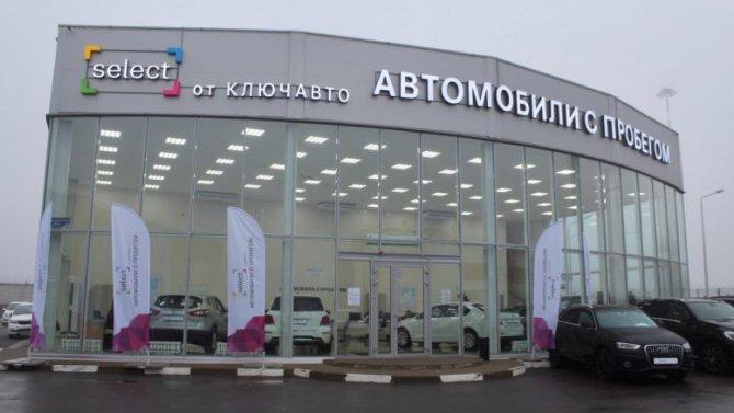 SELECT от КЛЮЧАВТО расширяет присутствие в РФ